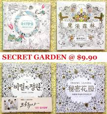 SECRET GARDEN 990 ONLY Adult Coloring Book