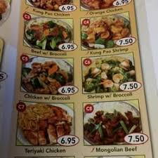 New China Kitchen Express 36 s Chinese 1990 Wadsworth