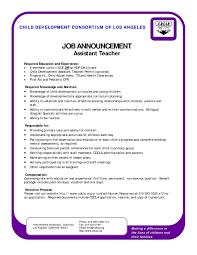 Sample Resume For Preschool Teacher Assistant New Rh Snatchnet Com Cover Letter