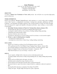 Sample Cover Letter For Patient Care Technician With No Experience Surgical Tech Resume