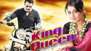 King & Queen Apartment (2016) - Nikita, Darshan | Hindi Dubbed ... Apartment Wallpaper Hindi Movie Bollywood Wallpapers Free Rohit Roy And Tanushree Datta Film The Spanish Movie Watch Streaming Online Yamini Bhasker Stills Audio Launch Telugu Home Design Wonderfull Excellent Fanart Fanarttv Polaroid Cupcake Interiors Sex And The City Carries Nikita Thukral At 4e 2013 Black Hror Movies Tour Greenhouse In Green Card Actress Priyanka At Filmy King Queen 2016 Darshan Dubbed