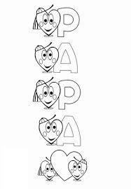 dessin pour imprimer fête des pères coloriages papier à lettres coloriage lettre