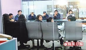 le bureau articul馥 18員工停薪30天軟禁會議室 蘋果日報