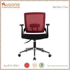 Acrylic Swivel Desk Chair clear acrylic swivel chair clear acrylic swivel chair suppliers