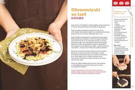 la cuisine japonaise cuisine japonaise le grand livre laure kié
