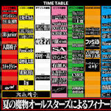 夏の魔物, AOMORI ROCK FESTIVAL, ROLLY, 夏の魔物2017 in KAWASAKI, 川崎市, 3B junior, 東扇島東公園
