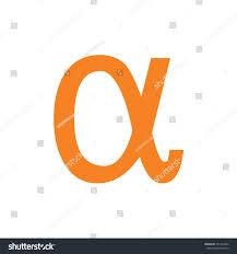 Illustration Alpha Omega Symbols First Last Letters Greek Alphabet