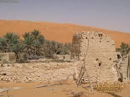 قصه احراق مسجد ضرار(م)