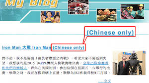 Official Use Of English Being Neglected By Hong Kong Government