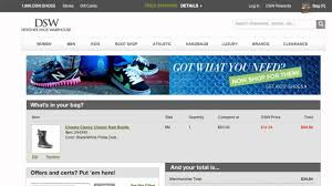 DSW Coupon Code 2013 - How To Use Promo Codes And Coupons For DSW.com