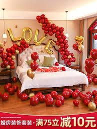 hochzeit raum dekoration hochzeit ballon paket kreative romantische neue haus schlafzimmer szene layout set hochzeit hochzeit net rot