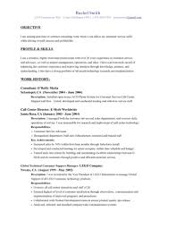 Customer Service Objective Resume | Customer Service Objecti ... Administrative Assistant Resume Objective Samples How To Write Objectives With Examples Wikihow Best Objective On Resume Colonarsd7org Healthcare For Tunuredminico And Writing Tips When Use An Your Lyndacom Tutorial General Statement As Long Nakinoorg 12 What Is A Great For Letter Accounting Nguonhthoitrang Banking Bloginsurn Professional Nursing