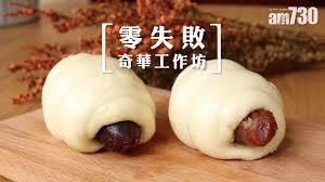 cuisine v馮騁ale 零失敗奇華工作坊 tgif am730