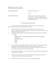 Declaration Sample Filename