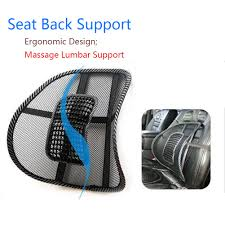 Back Massage Pads For Chairs by Car Seat Cool Vent Mesh Back Massage Pad Lumbar Support Office