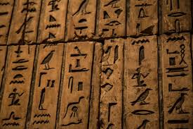 Hard Halloween Trivia Questions And Answers by Ancient Egypt Trivia Questions And Answers Can You Answer Them All