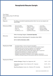 Receptionist Resume Sample Phone E MailType Your Address Here Objective