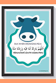 Printable Dua For Entering The Bathroom by Dual Upon Hearing The Adhan Printable U2013 Tiny Teachings