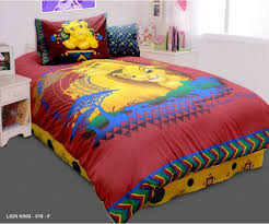 flora lion king 010 bedding set price review and buy in dubai