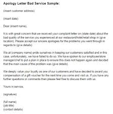 business apology letter template