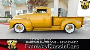 1953 Chevrolet 3100 Classics For Sale - Classics On Autotrader Craigslist Elko Nevada Used Cars And Trucks For Sale By Owner Las Vegas Chevrolet Findlay Serving Henderson 1956 Ford F100 Classics On Autotrader Good Broward Fniture With Daytona Beach 1955 Cash Nm Sell Your Junk Car The Clunker Junker Intertional Harvester Nv 2009 Hummer H3t Alpha Sale Chicago 10 Al Capone May Have Driven 1977 F150