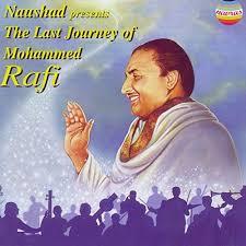Amazon The Last Journey of Mohammed Rafi Mohammed Rafi MP3