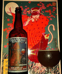 Jolly Pumpkin Artisan Ales Bam Biere by Jolly Pumpkin Brewerianimelogs Anime And Beer Lore