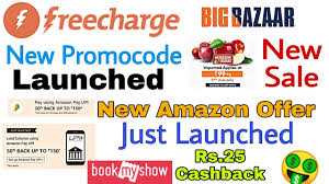 FREECHARGE COUPON CODE ELECTRICITY BILL - 100% Full Cashback ... Mhs Announcements May 24 2019 Muscatine Community 2014 Facebook Ad Coupon Code Efollett Promo Blog Iuniverse Discount Codes Adidas August Coupons Mgoo Lighting Direct Coupon Codes Highly Review Photo Booths For Rental In Nyc Izzy Eugene Oregon Scholastic Reading Club Vidaxlnl Comedy Madison Wi Romwe June 2018 Dax Deals 2 Free Amazon Gift Code Card Generator With Our Online