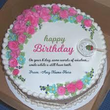 Happy Birthday Happy Birthday Wishes s