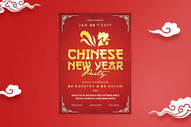 The Year of the Rooster Chinese New Year Designs and Flyer
