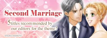 Harlequin Comics Special Feature Second Marriage