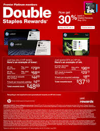 Staples 25 Back In Rewards - The Fair Coupons Universal Conspiracy Evolved By Nandi 25 Off Staples Copy Print Coupons Promo Codes January Best Canvas Company 2019 100 Secret Shopper 500 Business Cards For Only 999 At Great Cculaire Actuel Septembre 01 Octobre How To Apply Canada Coupon Code Roma Ristorante Mill Richmondroma And Sculpteo Partner On 3d Services 5 Off Printable Coupon Exp 730 Alcom