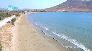 100 Molos PAROS Beach YouTube