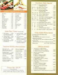 Chinese Food in Bloomington IL Menu