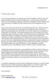 Recommendation Letter For Employee Word New Reference Letter From An