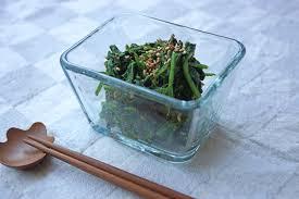 Japanese Pumpkin Salad Recipe by Vegetable U2013 Japanese Cooking 101 Page 4