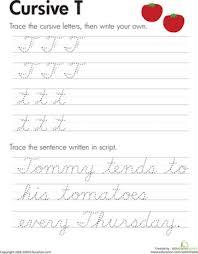 Cursive T Worksheet