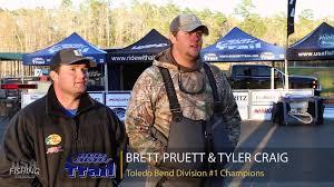 2016 Bud Light Trail Toledo Bend Division 1 Tyler Craig Brett