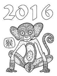 Hong Kong Chinese New Year 2016