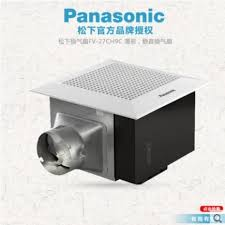 Panasonic Bathroom Exhaust Fans Home Depot by Panasonic Bath Fans Bathroom Exhaust The Home Depot With Regard To