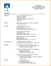 Image 20718 From Post Entry Level Resume Examples With Clerical Also For Highschool Students In