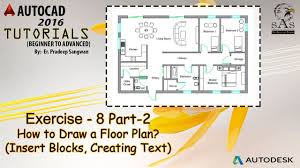 Bathroom Cad Blocks Plan by How To Draw Floor Plan In Autocad Part 2 Insert Blocks