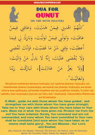 Dua Upon Entering Bathroom by Dua Posters Meccan Period Meccan Period