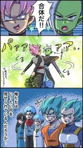 Zamasu Black Mai Blue Hair Trunks Vegeta Goku Bulma