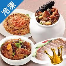 cuisines 駲uip馥s leroy merlin id馥s cuisine ouverte 100 images id馥 am駭agement cuisine petit