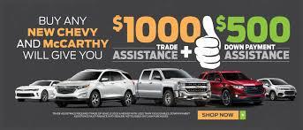 McCarthy Chevrolet In Olathe KS | Chevy Dealership Near Kansas City