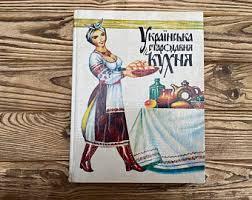 ukrainische rezepte etsy