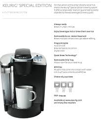 Thats Not Allthe Fine Folks Over At Keurig Has Asked Me To Do A Fab Giveawayenter Below For One 1 Special Edition Brewing System Value