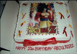 Dragon Ball Z Decorations by Dragon Ball Z Cake Decorations U2014 Liviroom Decors Dragon Ball Z
