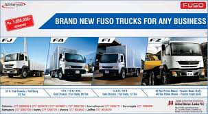 Fuso Truck & Lorry Prices In Sri Lanka « SynergyY The Images Collection Of For Sale And Prices Truck Tampa Bay How To Find The Best Commercial Truck Prices Urban Kenyans Trucks Chilson Wilcox Lawrenceville Good Dodge Hot Sale Beiben New Of Pakistan Tractorsbeiben Richmond Authority Specializes In Lifted Trucks Sold Used Guide Volvo Kenworth Models Earn Top Retail Chevy Sales Per Year Webscienceme Low Tipper Fawsinotrukshamcan Brand Dump Gmc Price Sierra 2016 Hiifoundation Big Three Fully Optioned Heavy Duty China Howo 371 6x4